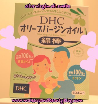 dhc-olive-virgin-oils-swabs