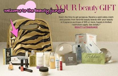 nordstrom-online-beauty-gift