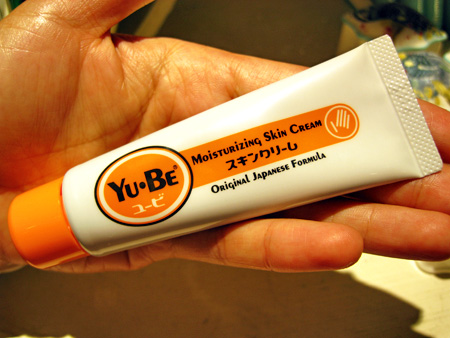 yube cream 1 Dec 22 Gay Aliens Love To Probe. My YouTube YouTube.com Tumblr ...