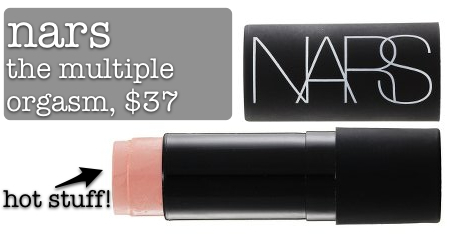 nars-the-multiple-orgasm-1