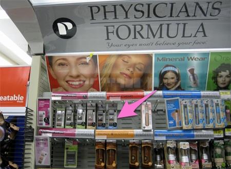 physicians-formula-shimmer-strips