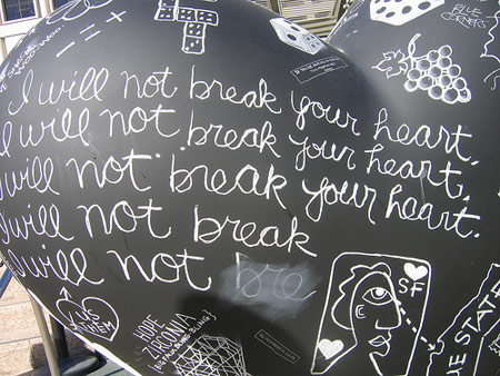 i-will-not-break-your-heart