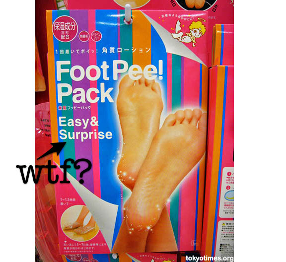 foot-pee-pack-grossu-1