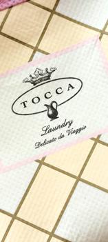 Tocca Laundry Delicate Fine Fiber Wash