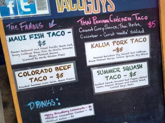the taco guys menu