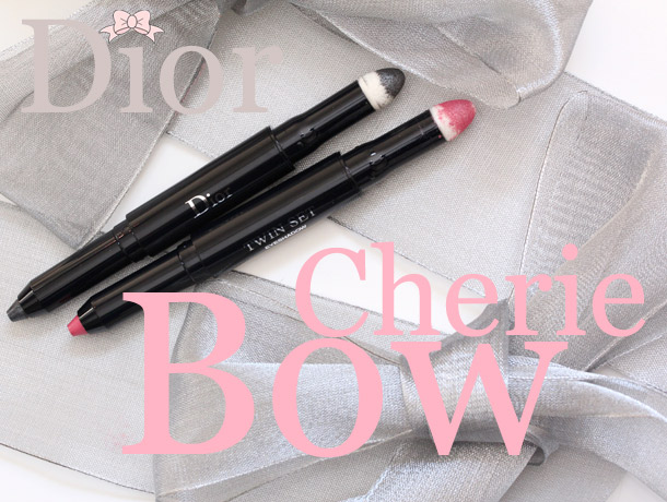 dior twin set eyeshadow duo grey sigh ballerina pink 7
