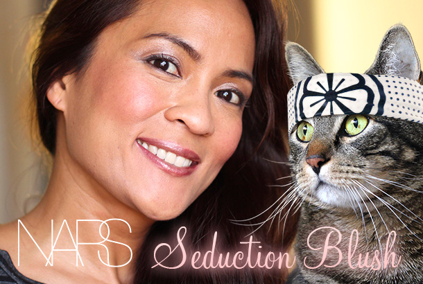 NARS Blush in Seduction