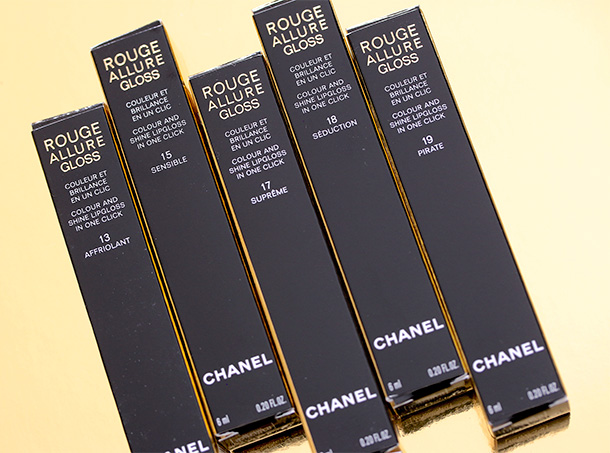 Chanel Rouge Allure Gloss boxes