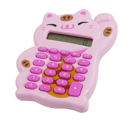 10-lucky-cat-calculator