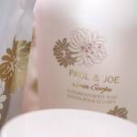 paul joe luxurious bath collection 2