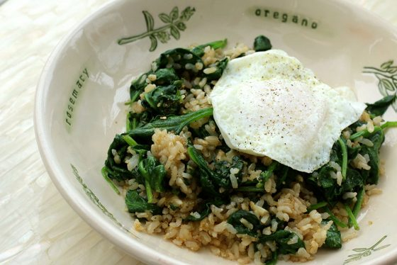 GREENS, EGGS AND BAM! Sauteed Spinach, Brown Rice and Parmesan Skillet