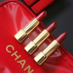 Chanel Holiday 2017: Rouge Allure and Rouge Allure Velvet Lipsticks From the LIBRE 2017 NUMÉROS ROUGES Holiday Collection
