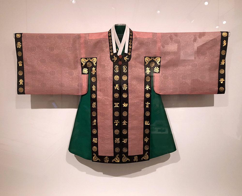 couture korea asian art museum childs hanbok
