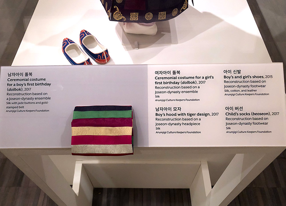 couture korea asian art museum hallway boy girl hanbok fabric