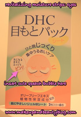 dhc-revitalizing-moisture-strips-eyes