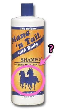 mane-n-tail-shampoo