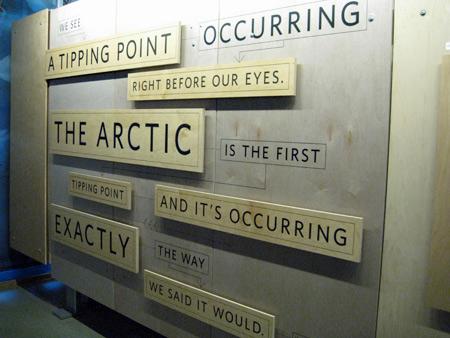 california-climate-change-display