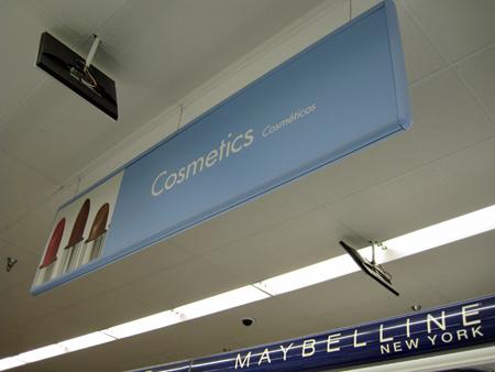 cosmetics-sign