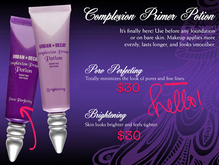 urban decay fall 2009 complexion primer potion
