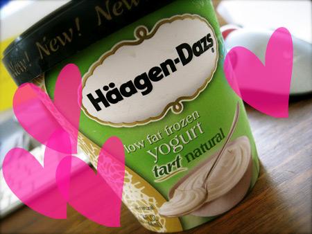 haagen-daz-yogurt