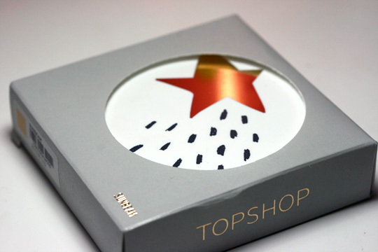 Topshop Amazon Highlighter Sunbeam