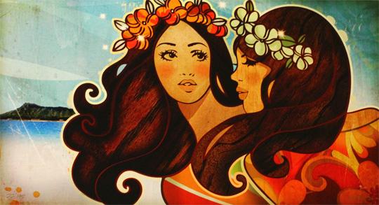 Beautiful Girls, by Kat Reeder
