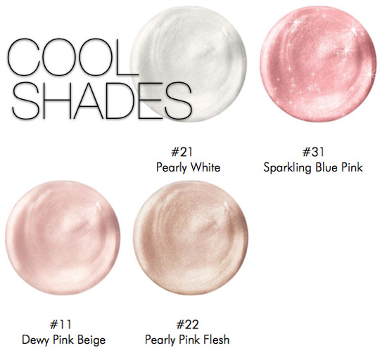 make up for ever uplift cool shades