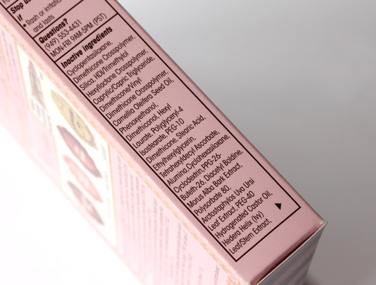 too faced bronzed beautiful french riviera inactive ingredients