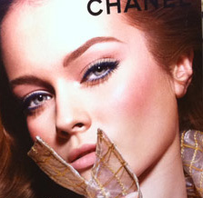 Chanel Sophisticated Eye Collection