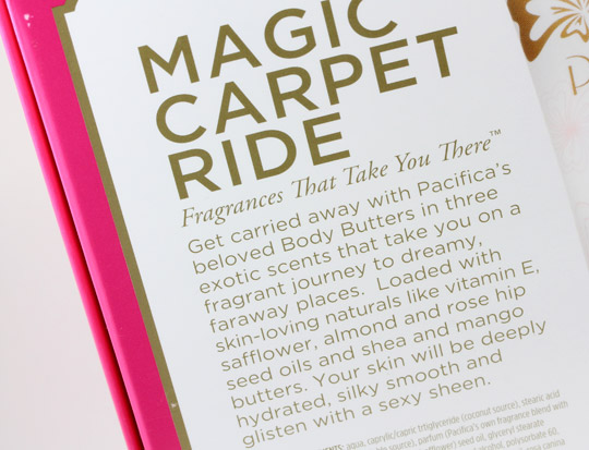 pacifica magic carpet ride (1)
