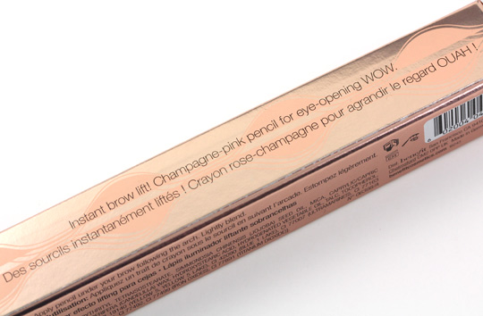 benefit high brow glow (5)