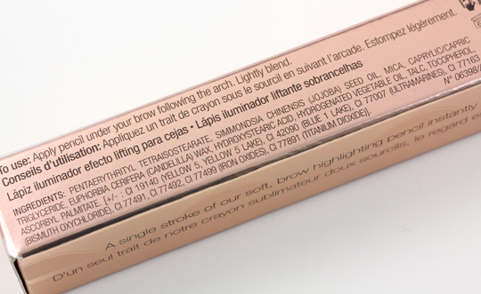 benefit high brow glow (6)