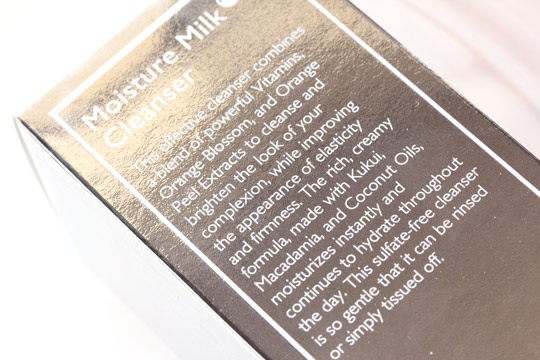 kate somerville moisture milk cleanser