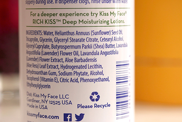 Kiss My Face Air Kiss 2 in 1 Light Moisturizing Lotion Ingredients