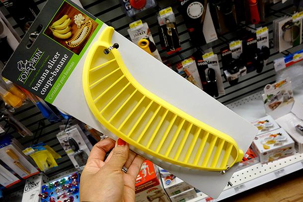 Foxrun Banana Slicer
