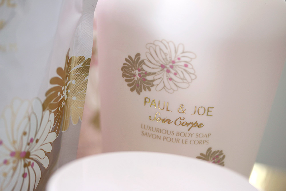 paul joe luxurious bath collection 2