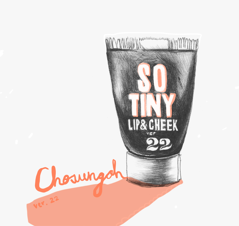 beauty illustration anna oh chosungah so tiny