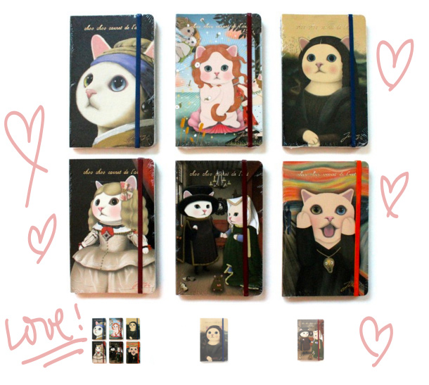 jetoy choo choo art notebooks