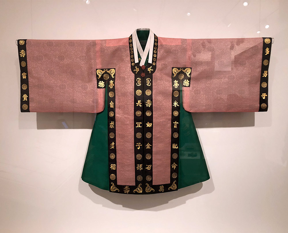 couture korea asian art museum childs hanbok