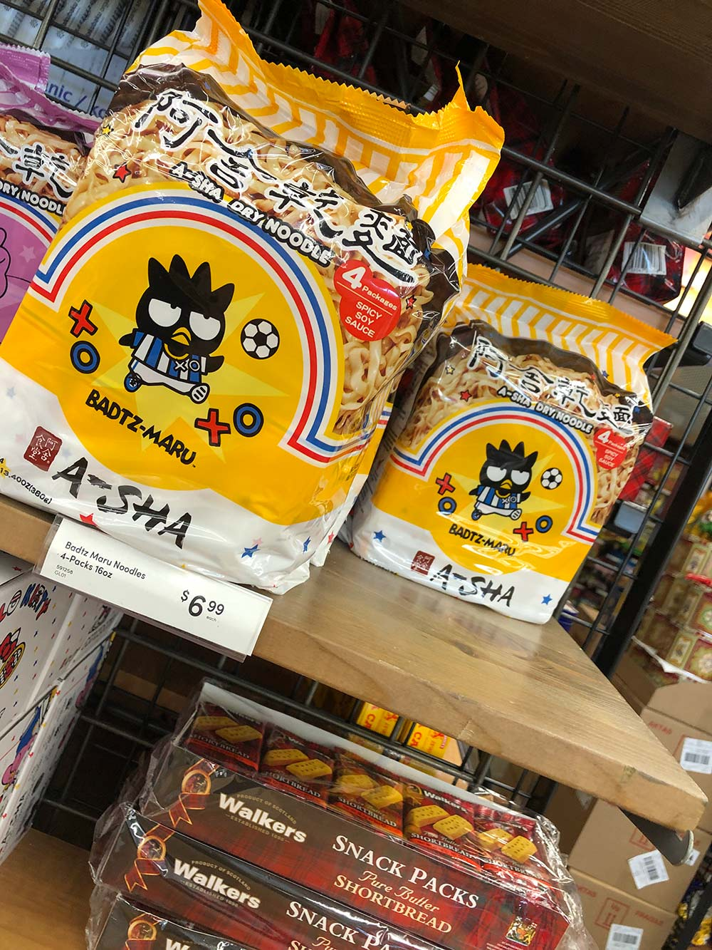 hello kitty dried noodles 3